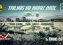 Trilhos do Arroz Doce | Formobike BTT & Trail Running